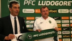 Петричев: Гордея се с играчите, класата на Интер си каза думата