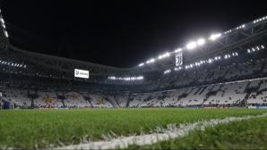 """Последно: пет мача от Серия """"А"""" ще се изиграят пред празни трибуни"""