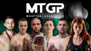 България срещу Гърция на Muay Thai Grand Prix 4 в Банско