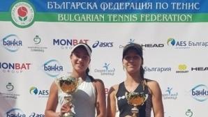 Аршинкова и Топалова са финалистки в Тунис