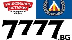 Спонсорът на Левски спря да приема депозити на сайта 7777.bg