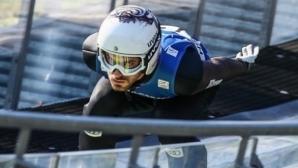 Зографски преодоля квалификациите за първия старт от Световната купа в Лахти