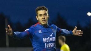 Николай Тодоров вкара на 1/4-финал за Купата на Шотландия