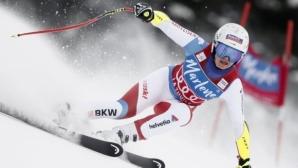Нина Ортлиб спечели Супер-Г-то от Световната купа