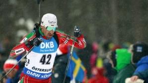 Двама българи в топ 20 в спринта на 10 км на Европейското по биатлон