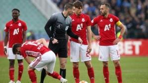 ЦСКА-София за Спрокел: Ще обжалваме, ФИФА отдавна е на позицията, че ЦСКА е ЦСКА