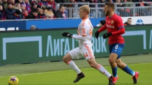 Урал с Хичо изпусна победата срещу ЦСКА (Москва) в добавеното време