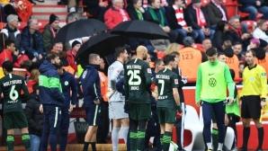 Спряха нов мач в Бундеслигата - този път беше много близо до прекратяване