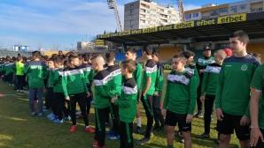 Академията на Нефтохимик с празнична тренировка на стадион Efbet Арена