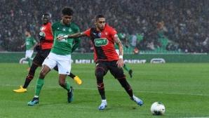 Късен гол класира Сент Етиен на финал