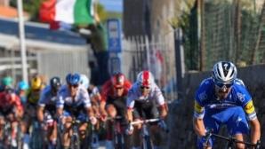 Отмениха три състезания по колоездене в Италия