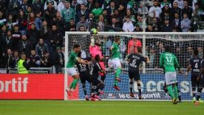 Сент Етиен и Бордо не успяха да се победят