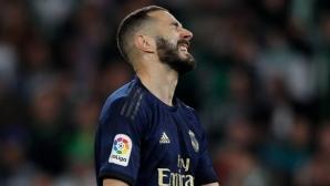 Реал Мадрид се сгромоляса в Севиля и вдигна Барса на върха (видео + галерия)