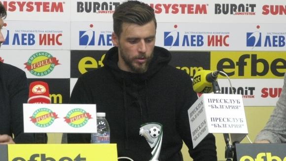 Играч №1 на 24-ия кръг: ЦСКА трябва да спечели Купата