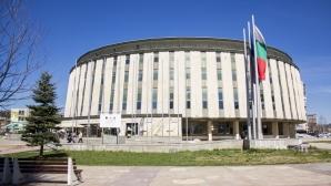 Запечатаха спешно спортната зала в Габрово