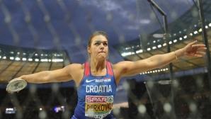 Перкович №1 в световната ранглиста за сезона, 2020 г. може да е историческа за нея