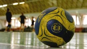 Коронавирусът отложи финалите за купата на България по хандбал за мъже