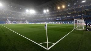 Официално: Следващите два кръга в Ла Лига ще се играят при закрити врата