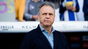 Директор на Севиля напуска клуба, за да поеме националния отбор на Армения