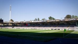 И Австрия въведе сериозни рестрикции, ЛАСК - Ман Юнайтед ще се играе