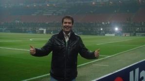 Алекси Сокачев: Бих коментирал шампионския мач на Ливърпул