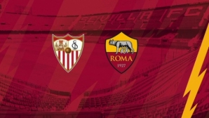Извънредно: Рома няма да пътува до Севиля, мачът от Лига Европа е отложен