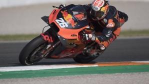 MotoGP отложи четвърто състезание, сезонът ще се открие в Испания през май