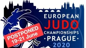 Отложиха Европейското първенство по джудо за юни