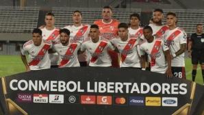 Ривър Плейт избухна с 8:0 в Копа Либертадорес (видео)