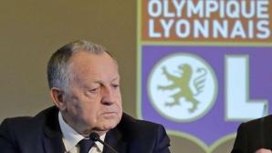 Президентът на Лион настоява за нулев сезон