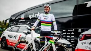 Световен шампион прекратява участието си в пробега Париж-Ница