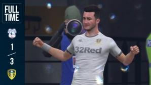 Кардиф и Лийдс изиграха мача си... на FIFA 20