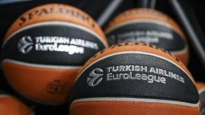 Евролигата цели да приключи сезона по план