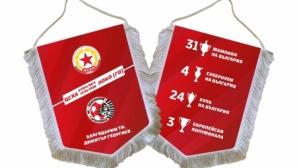 ЦСКА 1948 пусна в изработка колекционерски флагчета