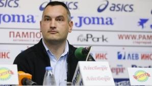 Президентът на Балкан не е оптимист за продължаването на сезона в НБЛ