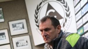 Загорчич под карантина в Сърбия