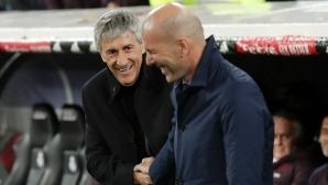 В Испания: Зидан и Сетиен остават и за следващия сезон