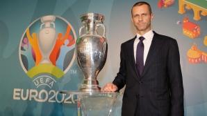 Името на пренасроченото за 2021 година Европейско по футбол все още не е утвърдено, от УЕФА се извиниха за грешката