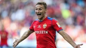 Кристъл Палас предлагаше 27 млн. евро, потвърди агентът на Чалов