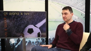 Владо Николов: Трябва да се изчака с финалното решение за Суперлигата