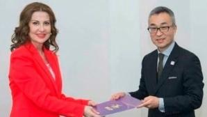 БФХГ получи официално писмо с подкрепа от общината на град Мураяма