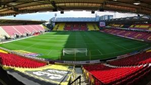 Уотфорд предложи стадиона си за лекарска помощ