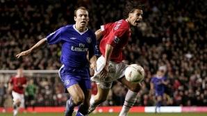 Няма да повярвате защо Ариен Робен е отказал на Манчестър Юнайтед