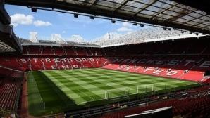 Манчестър Юнайтед компенсира феновете си в размер на 6 милиона паунда?