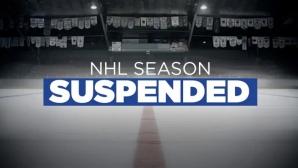 НХЛ не се е отказала от идеята за подновяване на сезон 2019/2020