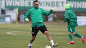 Футболистите на Ботев (Враца) се отказаха частично от заплатите си