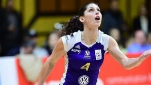 Ева Янева пред Sportal.bg от Франция: Страшно е! Болни се изпращат в Германия, заради недостиг на места (видео)