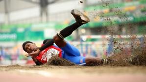 В Куба скачат 17.85 м в тройния скок по време на пандемия