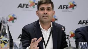 Асоциацията на испанските футболисти: Може наистина да не се играе повече