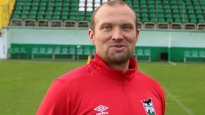 Треньорът на Пирин: ЦСКА-София е Ман Юнайтед, а ЦСКА 1948 - Юнайтед ъф Манчестър